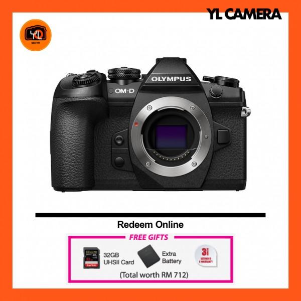 (Feb 2020) Olympus OM-D E-M1 Mark II (Black) [Free Extra Battery + Lexar 64GB SD Card 150MB]