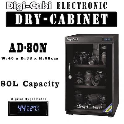 (Pre-Order) Digicabi AD-80N Dry Cabinet