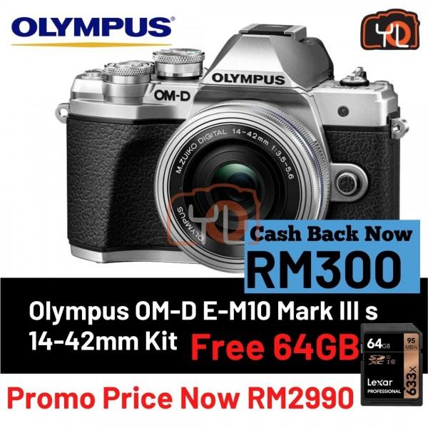 Olympus E-M10 Mark III-S (Kits) + M.Zuiko Digital ED 14-42mm f/3.5-5.6 EZ (Silver)