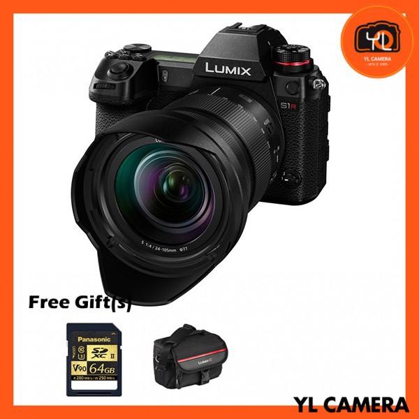Panasonic Lumix DC-S1R + 24-105mm S F4 [Free Panasonic 64GB SD Card & Camera Bag]