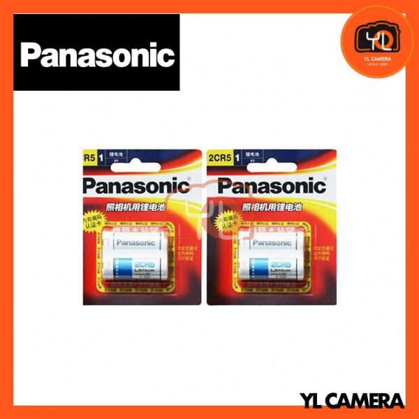 Panasonic 2CR5 Battery  2 Pack