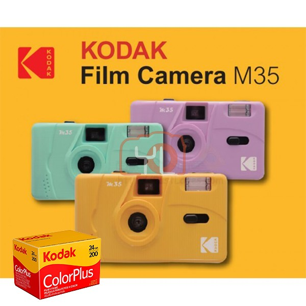 Kodak M35 Film Camera - Yellow (Free 1x Kodak ColorPlus 200 Color Film)