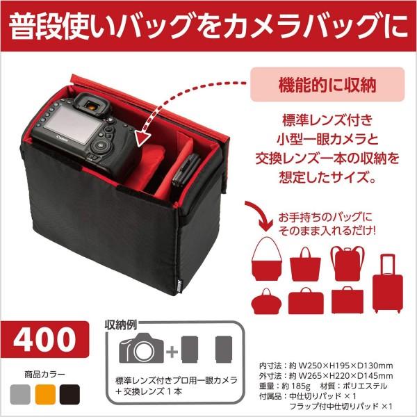 Hakuba Inner Soft Box 400 Black V2