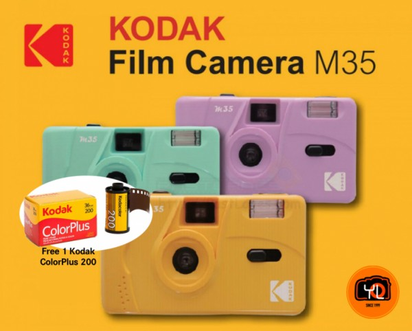 Kodak M35 Film Camera - Purple (Free 1x Kodak ColorPlus 200 Film)