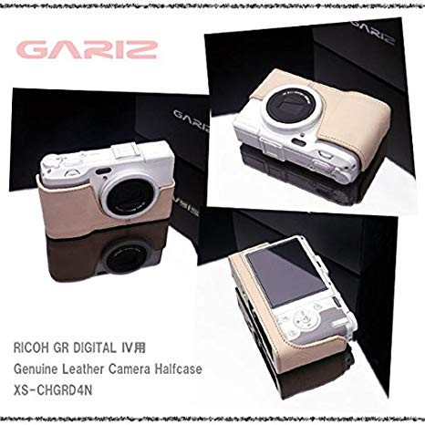 Gariz Genuine Leather XS-CHGRD4N Camera Case for Ricoh GRD4 Biege