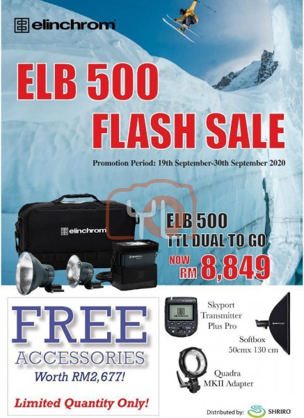 Elinchrom ELB 500 TTL Dual To Go Kit