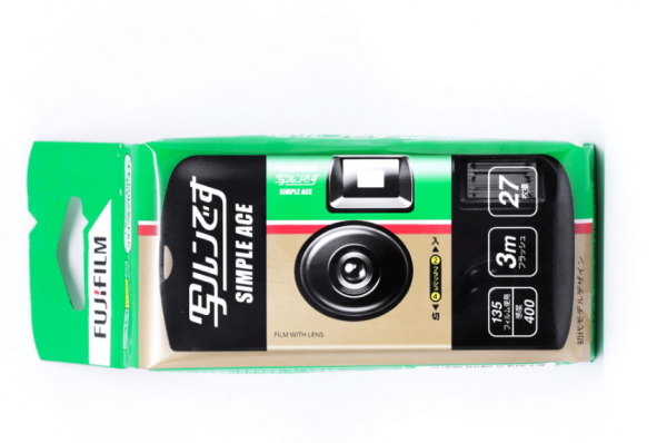 Fujifilm Simple Ace 35mm ISO400 Disposable Film Camera (27 Exposures)