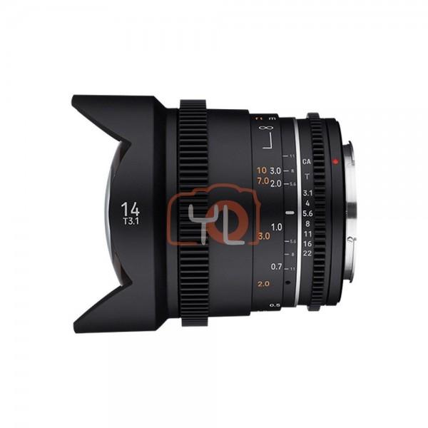 Samyang 14mm T3.1 MK2 Cine Lens (Sony E-Mount)