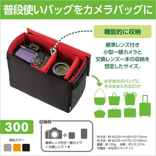 Hakuba Inner Soft Box 300 Black V2