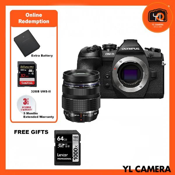 (Promotion) Olympus OM-D E-M1 Mark II + M. Zuiko 12-40mm F2.8 PRO – Black  (FREE Lexar 64GB 150MB SD Card) [Online Redemption Extra Battery + 32GB SD Card UHS-II]