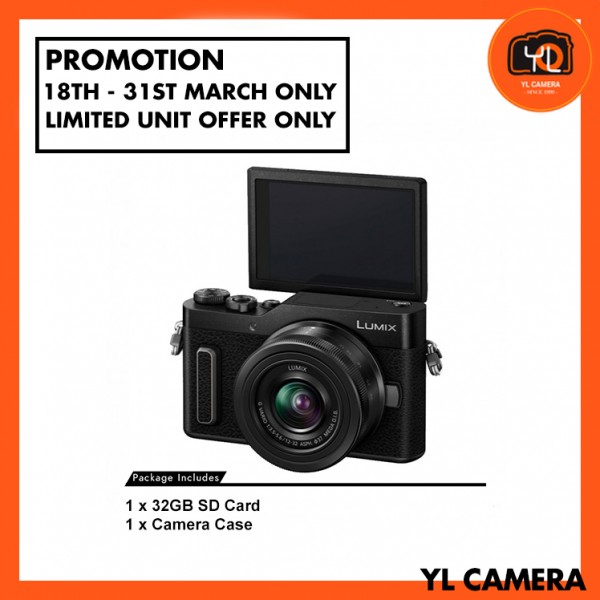 (Promotion) Panasonic Lumix DC-GF10 W/12-32mm - Black (Free 32GB SD Card & Carrying Case)