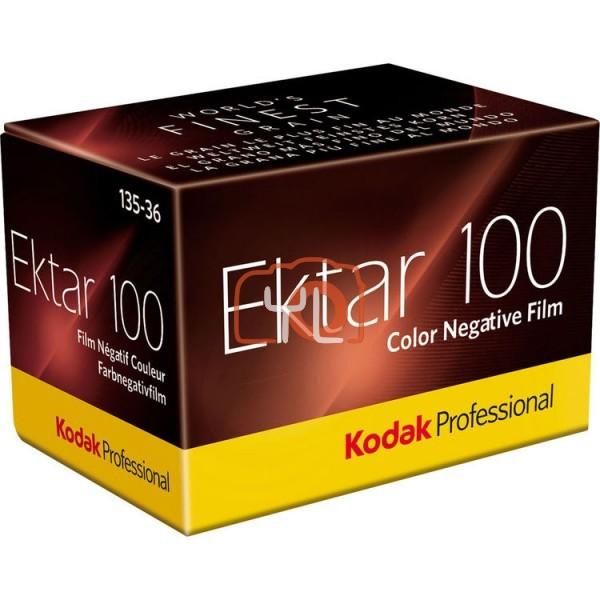 Kodak Ektar 100 Color Negative Film (35mm Roll Film) - 1 Pack
