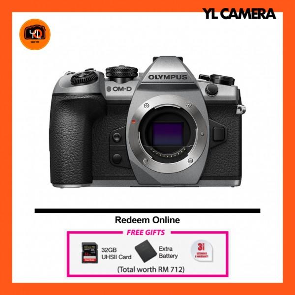 (Feb 2020) Olympus OM-D E-M1 Mark II (Silver) [Free Extra Battery + Lexar 64GB SD Card 150MB]