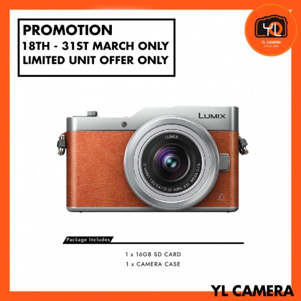 (Promotion) Panasonic Lumix DC-GF9 W/12-32mm (Orange)