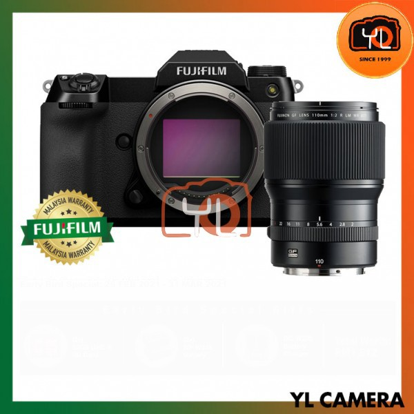 Fujifilm GFX 100S Medium Format Mirrorless Camera (Kit - GF 110mm F2 R LM WR)