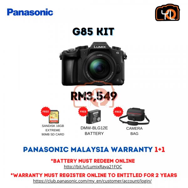 Panasonic Lumix DMC-G85 W/14-42mm [Free 16GB SD Card , DMW - BLG12E Battery, Camera Bag ]