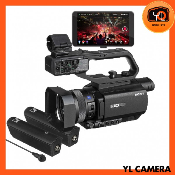 Sony HXR-MC88 Full HD Camcorder - Streaming Kit
