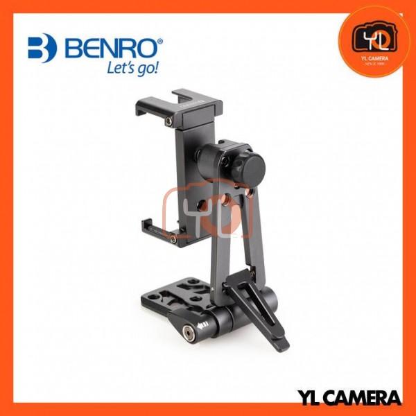 Benro ACSMKS ArcaSmart Kickstand Smartphone Clamp