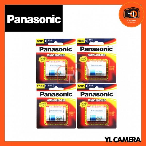 Panasonic 2CR5 Battery 4 Pack