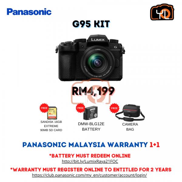 Panasonic Lumix DMC-G95 W/14-42mm [ Free 16 GB SD Card ,DMW - BLG12E Battery, Camera Bag ]