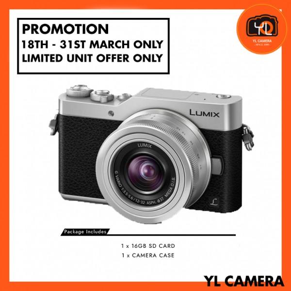 (Promotion) Panasonic Lumix DC-GF9 W/12-32mm (Silver)