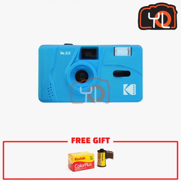 Kodak M35 Film Camera - Blue (Free 1x Kodak ColorPlus 200 Color Film)