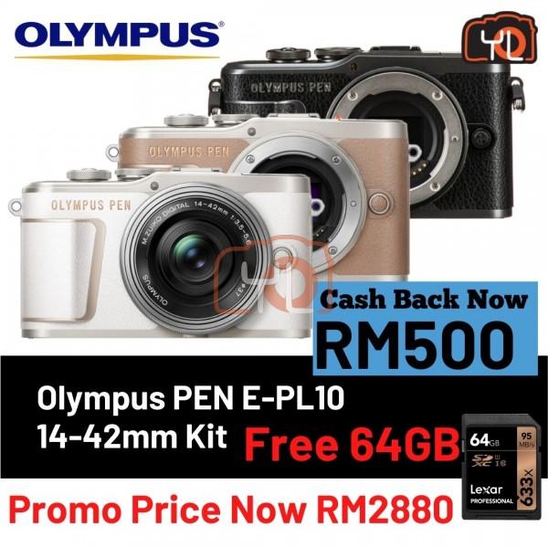 Olympus E-PL10 + M.Zuiko Digital ED 14-42mm f/3.5-5.6 EZ (Black)