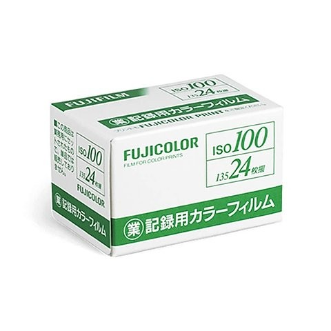 Fujifilm Fujicolor 100 Color Negative Film (35mm, 24 Exposure)