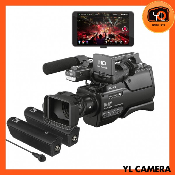 Sony HXR-MC2500 Shoulder Mount AVCHD Camcorder - Streaming Kit