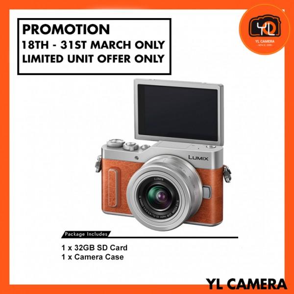 (Promotion) Panasonic Lumix DC-GF10 W/12-32mm (Orange) (FREE Extra Battery Redeem Online)