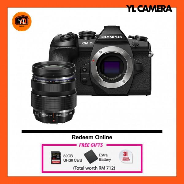 (Feb 2020) Olympus OM-D E-M1 Mark II + M. Zuiko 12-40mm F2.8 PRO (Black) [Free Lexar 64GB SD Card 150MB]