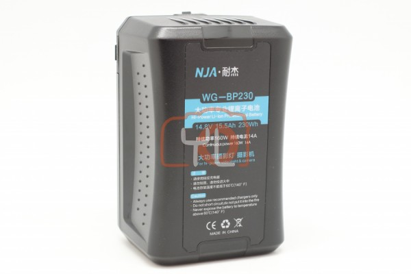 NJA WG-BP230 V-Mount Battery
